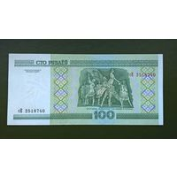 100 рублей  серия сЕ UNC.