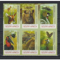 Южная Африка Фауна 2015 год чистая полная серия из 6-ти марок-самоклеек
