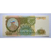 1000 рублей 1993 год UNC