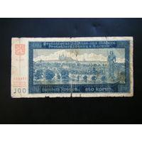 100 крон 1940г. Протекторат Моравия.