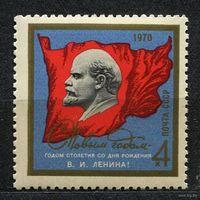 С новым годом! Ленин. 1969. Полная серия 1 марка. Чистая