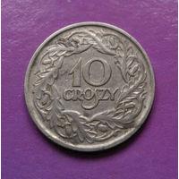 10 грошей 1923 Польша #03