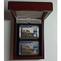 Фердинанд Рущиц. 150 лет, комплект монет номиналами 1 и 20 рублей в футляре