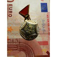 25 лет освобождения Могилева 1944-1969