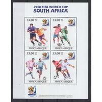 Мозамбик Чемпионат мира по футболу в Южной Африке 2010 год чистая полная серия из 4-х марок в листе