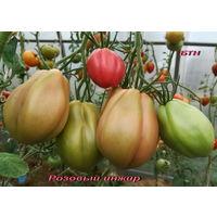 Семена томата Инжир Розовый