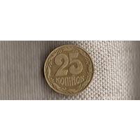 Украина 25 копеек 1992/(En)