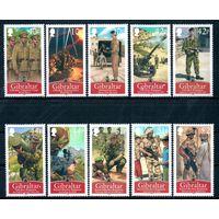 Военнослужащие Гибралтар 2008 год серия из 10 марок