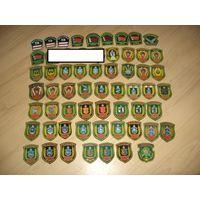 Набор шевронов Пограничных войск Беларуси 1992 - 2014 годов (56 штук, без повторов, с редкими разновидностями)