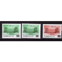 1994 Азербайджан стандарт дом прав надпечатки **
