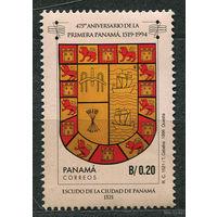 Герб города. Панама. 1996. Чистая