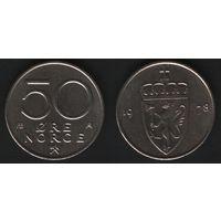 Норвегия km418 50 эре 1978 год (AB) (f50)nr0(ks00)