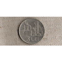 Румыния 3 лея 1966(Oct)
