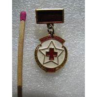 Знак. Почётный донор СССР (маленький)