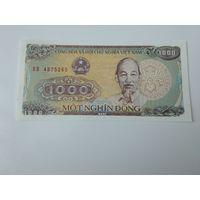1000 донг 1988 года Вьетнама 4875265