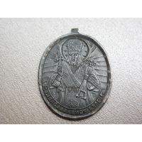 Медальон. Православный. 84 пр. серебро Царского периода. Редкий.