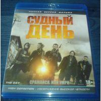 Судный день (2011) (Blu-Ray)
