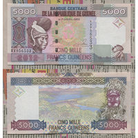 "Распродажа коллекции. Гвинея. 5 000 франков 2012 года (P-41b - 2006-2012 ""New Arms/Full Print"" Issue)"