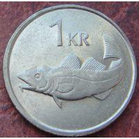 5518: 1 крона 1994 Исландия