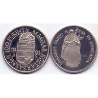 Венгрия, 100 форинтов 1991 года. Визит Папы Римского.
