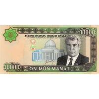 Туркменистан, 10 000 манат, 2003 г., UNC