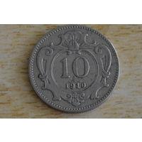 Австро-Венгрия 10 геллеров 1910