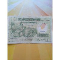 Бельгия 50 франков