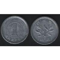 Япония _y74 1 йена 1962 год Хирохито(Сёва)-37 (h01)