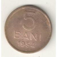 Румыния 5 бани 1954
