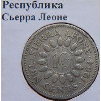 Республика Сьерра Леоне 10 центов 1964 год