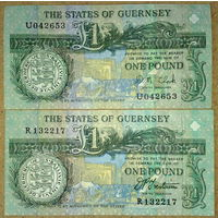 Гернси 1 фунт 1991г -разные подписи-