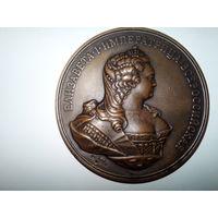 Настольная медаль.МНО.Елизавета Императрица всероссийская.