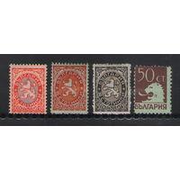 Болгария Львы на гербах стандарт 1925 год чистая полная серия из 4-х марок