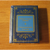 Миниатюрная книжечка! Байрон Стихотворения и поэмы
