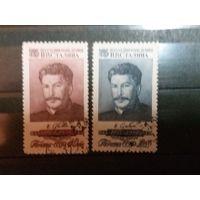 50% от каталога и ниже. СССР. 1954г. 75 лет со дня рождения И.В.Сталина. Полная серия. Гаш.