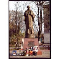 2010 год Полоцк Памятник Николаю