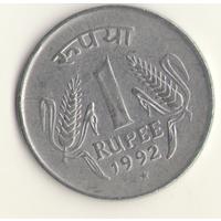 1 рупия 1992 г. МД: Хайдарабад.