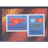 [174] Кыргызтан 1994. Карта,флаг. БЛОК.