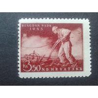 Хорватия 1945 1 мая-день труда, пахарь