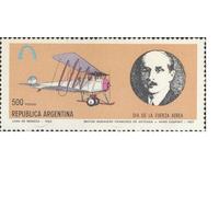 Аргентина 1980 День ВВС Авиация Самолет **