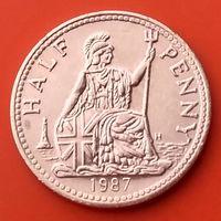 Токен Музея ущелья Айронбридж в Шропшире (Англия) - пол пенни (фартинг) 1987