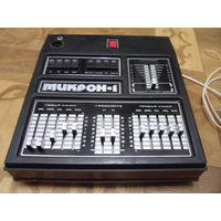 Звукопроцессор МИКРОН-1.