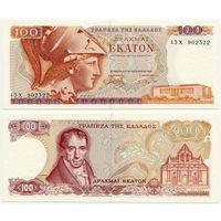 Греция. 100 драхм (образца 1978 года, P200b, UNC)