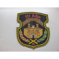 Шеврон 111 артиллерийская бригада Беларусь