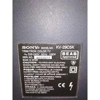 Телевизор Sony Trinitron KV-29C5K, б/у