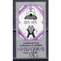 1975 Болгария метрологическая конвенция весы эталоны