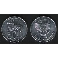 Индонезия km67 500 рупий 2003 год (новый тип) Al (all)(f08)*