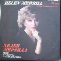Хелен Меррилл