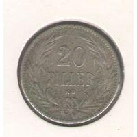 Венгрия. 20 филлеров 1894 г.