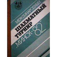 Книга по шахматам_13